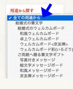 kensaku1_2