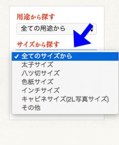 kensaku2_2